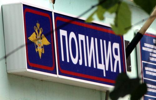 Жительница Старицы поверила псевдосотруднику правоохранительных органов и в результате лишилась более 1,5 миллиона рублей
