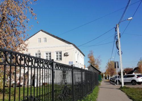 С 1 октября 2021 года реорганизованы управления ПФР в Тверской области