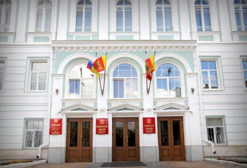Губернатор Игорь Руденя назначил заместителей Председателя Правительства Тверской области